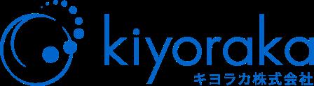 キヨラカ株式会社